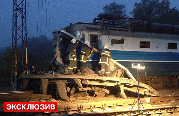 Фото ДТП в Михнево © lifenews.ru