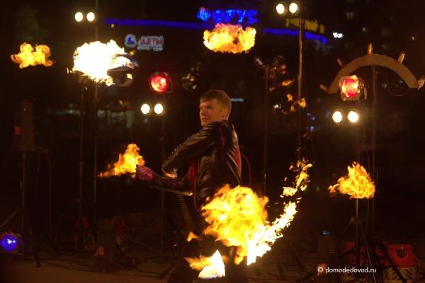 Огненное шоу в Домодедово