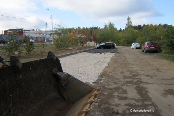 Строительство парковки на ул. Корнеева в Домодедово