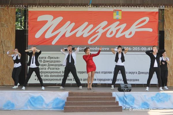 Жанна Кожухова на празднике газеты «Призыв»