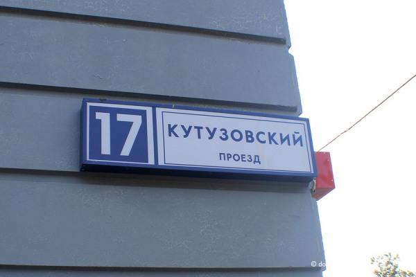 Снос дома на улице Ленинской и новостройка СУ-155 (11)