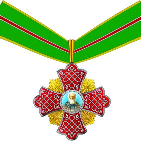 Pнак Преподобного Сергия Радонежского