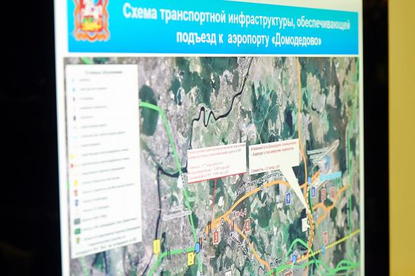16102014 Пресс-релиз DME_ Губернатор МО ознакомился с перспективами развития DME (Фото2)