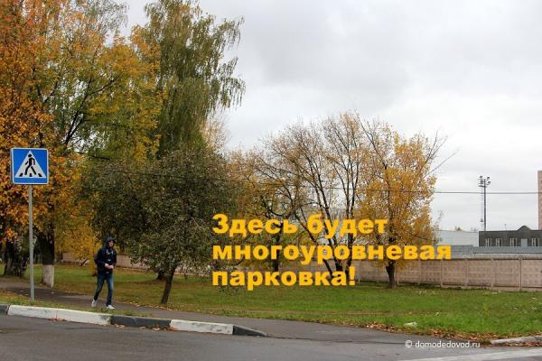 2-parkovka-shkola-001