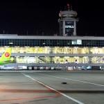 15 лет со дня открытия нового аэровокзального комплекса Домодедово