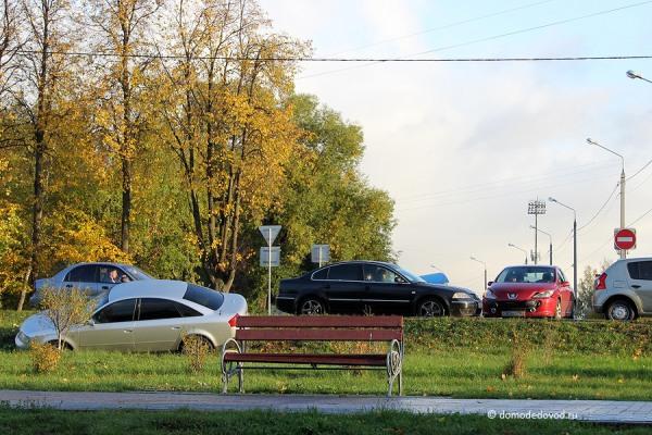 МРЭО ГИБДД Санкт-Петербурга Ленинградской области по ...