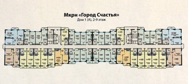 gorod-schastiya-04