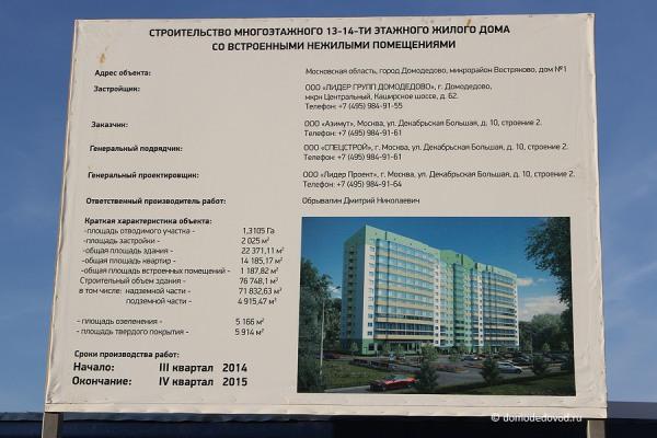 gorod-schastiya-05