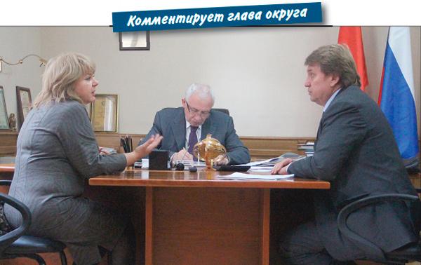 Ирина Пономарева, Леонид Ковалевский, Юрий Герасимов беседуют о строительстве дороги на Лунной