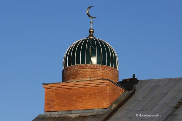 Мусульманская мечеть в Домодедово, Востряково, ул. 2-ая Клубная, 1