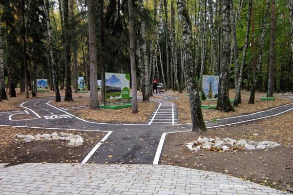 park-domodedovo-002