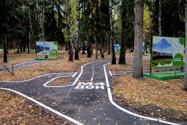 park-domodedovo-003