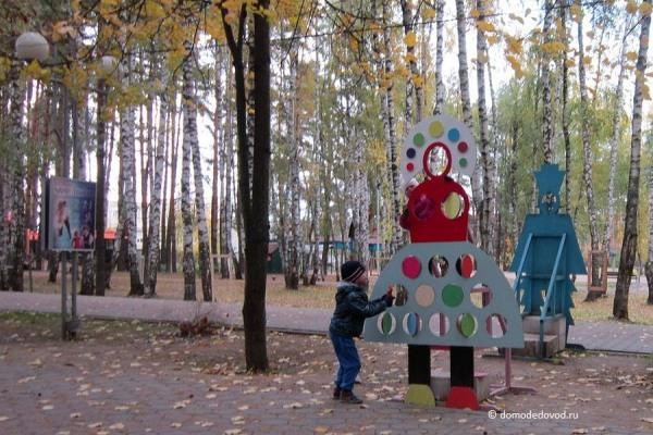 park-domodedovo-014