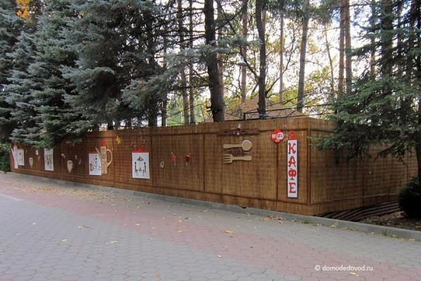 park-domodedovo-019