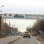 Проспект Туполева микрорайон Авиационный Домодедово
