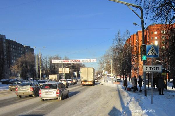 Пешеходный переход с дублером