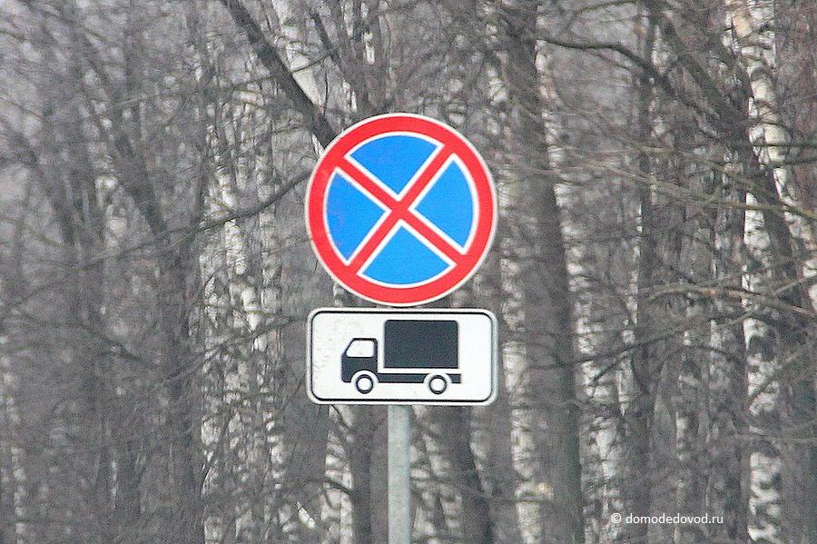 Москва, как обжаловать штраф ГИБДД?