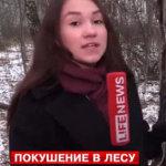 Подробности расстрела супругов в Домодедово