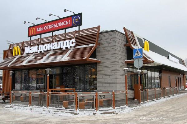 Макдоналдс в Домодедово (8)
