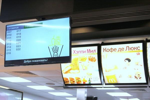Макдоналдс в Домодедово (3)