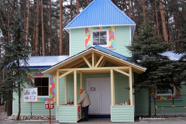park-elochki-05