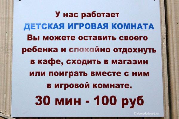 park-elochki-07