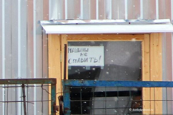 Жилой дом № 41а (поз. 42 по проекту планировки) - мкр. Западный, ул. Текстильщиков