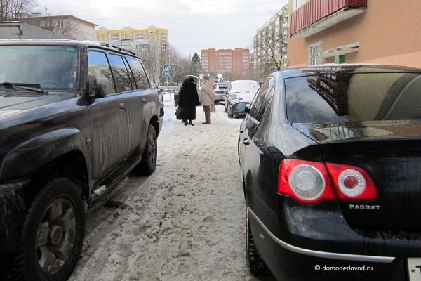 Кутузовский проезд в Домодедово