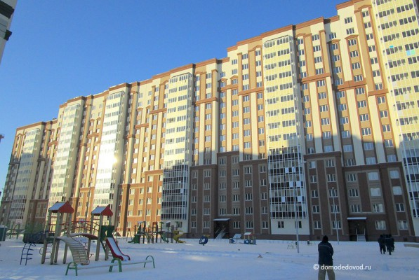 Новое Домодедово корпус 15