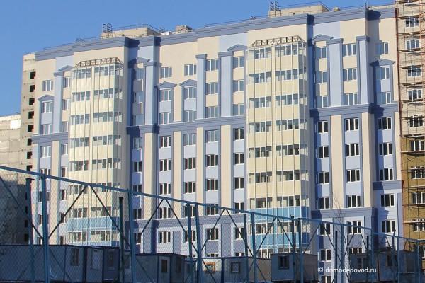 Новое Домодедово корпус 10