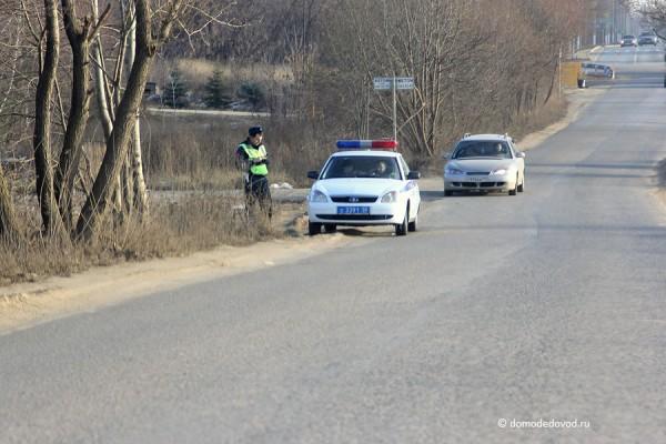 ДПС на дороге Редькино — Заборье