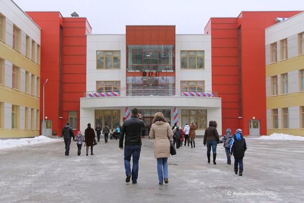 Новая  общеобразовательная школа №9 в Новом Домодедово