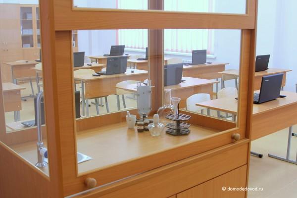 Новая школа в Новом Домодедово. Кабинет химии