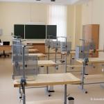 Справка по школам Домодедово