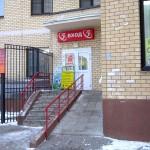 Закрытый тротуар на улице Кирова