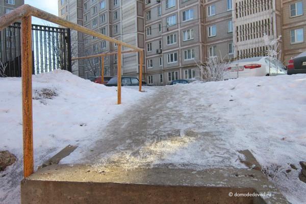 Тротуар к центру здоровья
