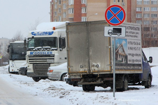 Стоянка в Домодедово в микрорайоне «Дружба»
