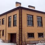 «ПрофиСтройГрупп»— надежный партнер в Домодедово