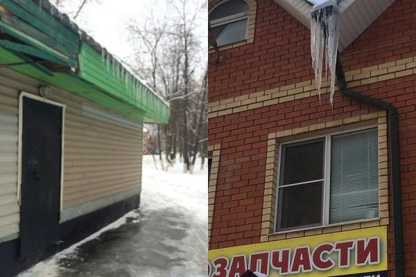 Сосульки в Домодедово