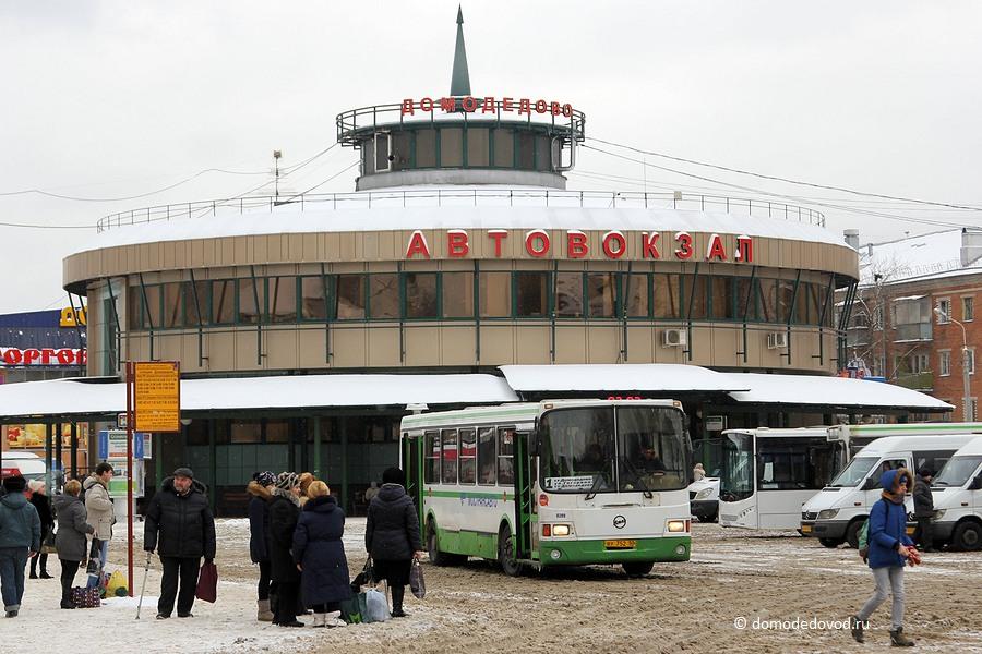 Новые маршруты в Новое Домодедедово: расписание и реальность