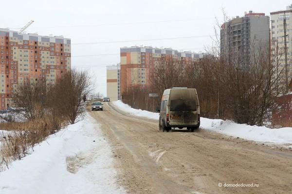Дорога от Заборья до Нового Домодедово