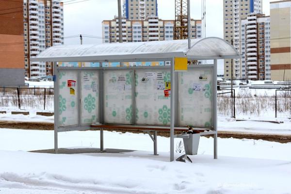 Автобусная остановка «Новое Домодедово»