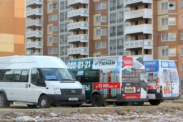 Маршрутные такси в Новом Домодедово