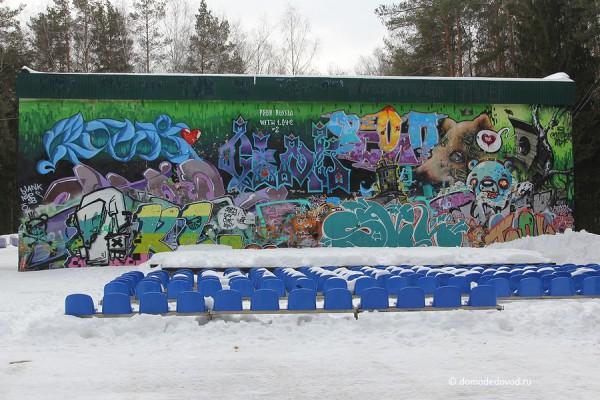maslenica-park-10