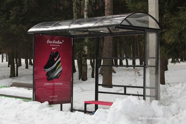 maslenica-park-12