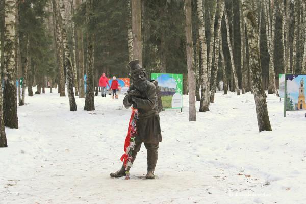 maslenica-park-15