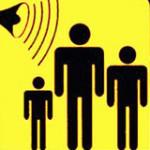 Проверка систем оповещения