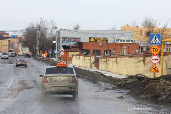 Город Домодедово, улица Корнеева