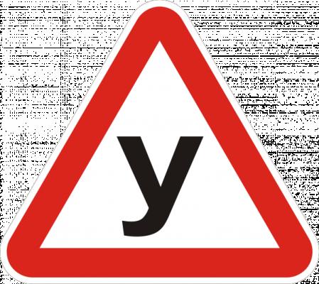 znak-uchenik