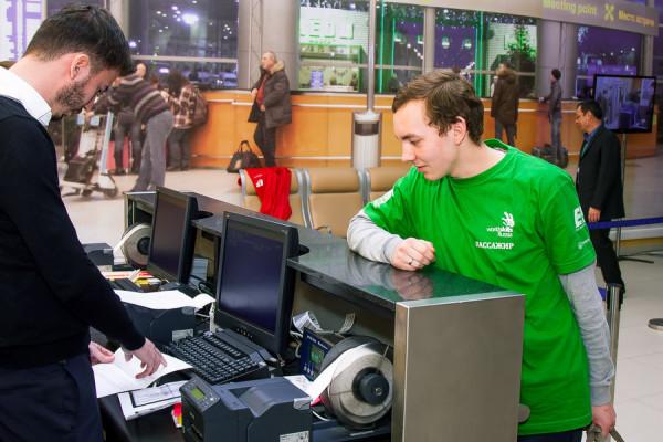 Домодедово принимает участие в WorldSkills